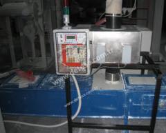 Boru tipi metal dedektör  2